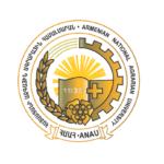 Հայաստանի ազգային ագրարային համալսարան (ՀԱԱՀ, Հայաստան)